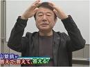 【青山繁晴】学会員の方にこそ、その目で見て欲しい靖国神社[桜H27/4/17]