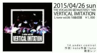 【通信委託】VERTICAL IMITATION【お待た