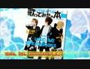 【un:c】歌ってみたの本 May 2015プロモ動画