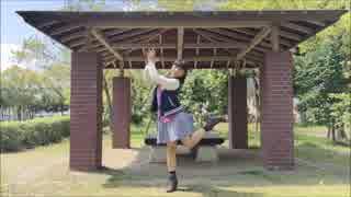 ステキハピネス 踊ってみた【さくも】 thumbnail