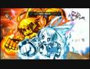 【魔界戦記ディスガイア5】DLC第1弾追加キャラ 特殊技演出集