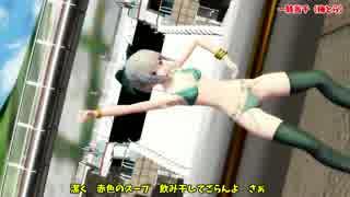 【MMD】艦これ・鈴谷&夕張&愛宕「一騎当