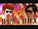【ドナルド】教祖様 VS ヒカキン ボイパ対決 Bad Apple!!