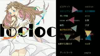 【色コンピ】locloc【クロスフェード】