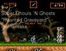 """アレンジ】 超魔界村 ステージ1 a.k.a. Super Ghouls 'N Ghosts """"Haunted G..."""