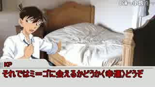 酔っぱらった二人のクトゥルフリプレイ【魔女編】:ゆっくりTRPG