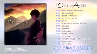 あじっこ2nd Album『One wAy's』【クロスフェード】