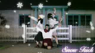 【うし麻呂仮面】スノートリック踊ってみた【春だけど】