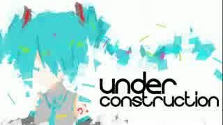 【初音ミク】 UNDER CONSTRUCTION  【オ