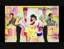 【minimam】PON PON PON/きゃりーぱみゅぱみゅ【踊ってみた】