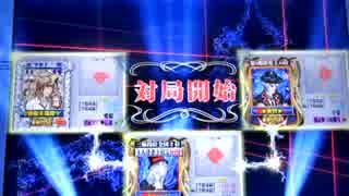 MJ5 R Evolution Katsu.SがR2500を目指す
