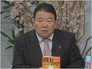 【日韓問題】討論の総括、明日は坂東氏から「特別永住者」の訂正解説を[桜H27/4/20]