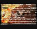 【MH3G】四天王 JUMP・獄界の門番 片手剣ソロ(オトモあり)【後編】