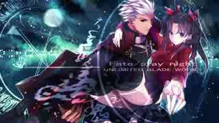 【ニコカラ】Brave Shine【Fate/staynight