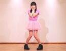 【ピンク・ベイビーズ】好き!雪!本気マ