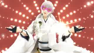 【MMD刀剣乱舞】鶴は驚愕の隷也【修正版】