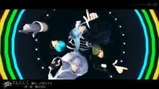 【MMD刀剣乱舞】ELECT【レア4太刀】
