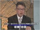【坂東忠信】討論「在日韓国・朝鮮人と日本」を検証する[桜H27/4/21]