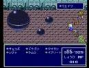 FF4 ファイナルファンタジー4 ボス&イベントバトル part.16