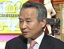堀潤のウソは許さん 第68回 4/18放送