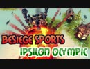【Besiege】 Continuing · Former gymnastics creates weapons like this 【Olympics】