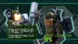 【地球防衛軍4】いい大人達が地球防衛軍4