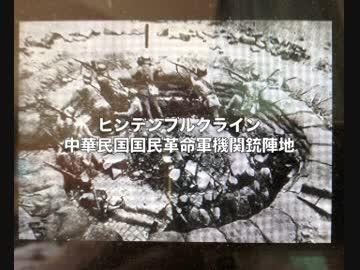 【平間洋一】ドイツほど日本をたぶらかした国はなかった!