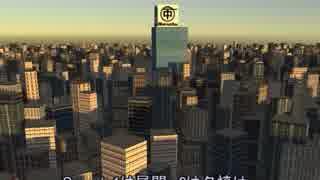 【Unity5】 適当な街並みジェネレータ / TekitouCityGenerator