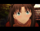 TVアニメ「Fate/stay night [Unlimited Blade Works]」#16 冬の日、願いの形