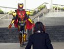 仮面ライダーキバ 第25話「ファンファーレ・女王の目醒め」