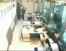 [衝撃映像]中国銀行強盗事件映像