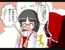 【幻想入り】東方男娘録 第4話 その4【男の娘】