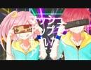 【カバー+PV】 リモコン 【染音アクリ・仄歌エリー】
