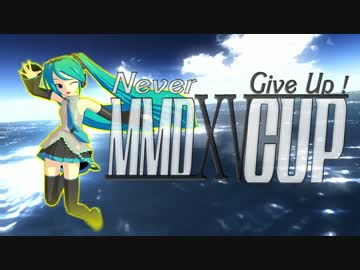 MMDCUP15