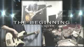【ONE OK ROCK】The Beginning -Band Cover-