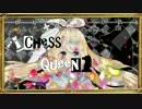 【リン・メイコ・ミク】chess&Queen【コラボ・オリジナル】
