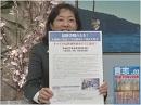 【拉致問題】4.26 日比谷公会堂、すべての拉致被害者をすぐに返せ![桜H27/4/24]