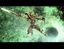 牙狼<GARO>-GOLD STORM-翔 第2話「炎」
