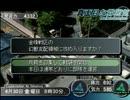 【ガンパレードマーチ】各駅停車が恋と戦争を両立してみるpart41【実況】