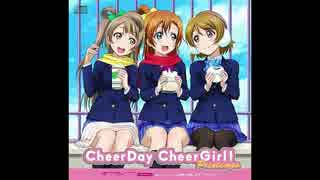 ロリンタンのCheerDay CheerGirl!
