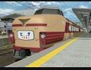【MMD鉄道】181系