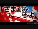 【鏡音レン】カゲロウデイズ【カバー】