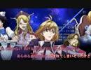 【ニコカラ】凛麗(「クロスアンジュ 天使と竜の輪舞」エンディング)