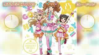 【ニコカラHD】LET'S GO HAPPY!!【無音】