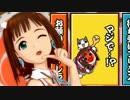 アイドルマスター 765PRO ALLSTARS 【マジで・・・!?】