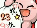 【手描き】DON'T WORRY BE HAPPY【星のカービィ】 thumbnail