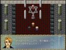 【APヘタリア】(英)米日仏で厨二なRPGってみた:後【プレイ動画】