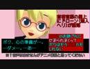 【替え歌フル】ドローンテロか?くん(完結編)【ドロロンえん魔くん】