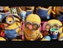 海外コメディ『ミニオンズ』(2015)予告 《特報》♦︎無料動画