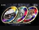 ゆっくりTRPG クトゥルフ卓・シェイカーズ(仮)7